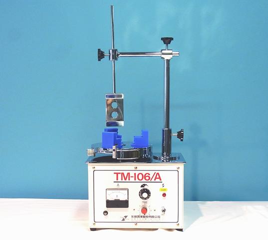 容器回転型撹拌機 TM-106/A 40W