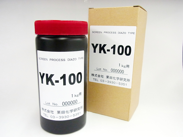 YK-100