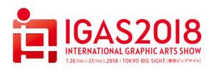 IGAS2018LOGO