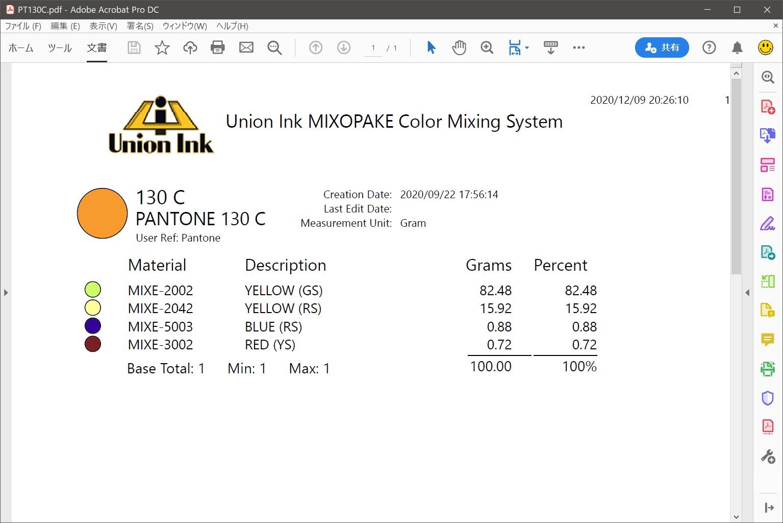 IMS3.0配合表の印刷