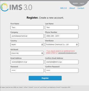 IMS-Register-demo
